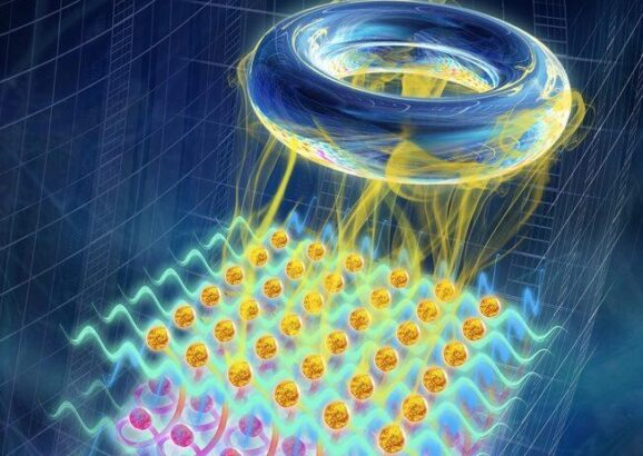Artistic impression depicts ultra-quantum matter