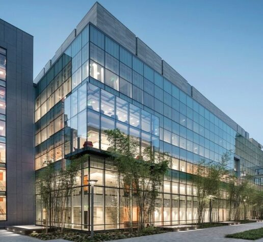 Photo of MIT.nano building.